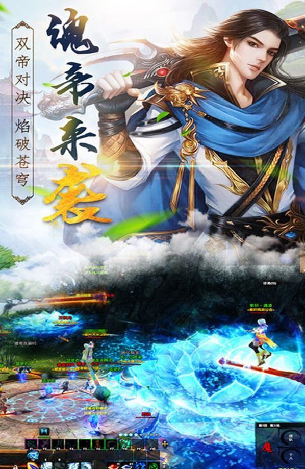 太虚情缘手游官网最新版下载图片4