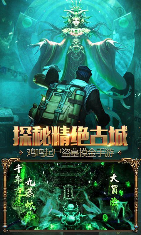 疾风大冒险BT版手游官方最新版下载图片3