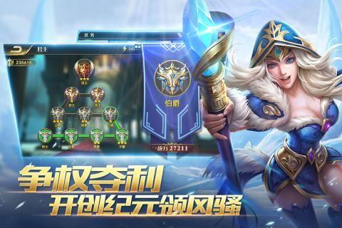 魔灵纪元手游官网下载正式版图2: