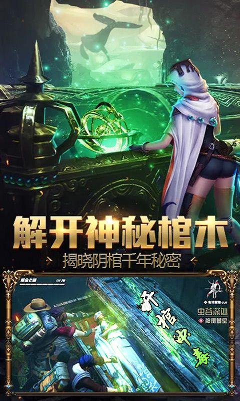 疾风大冒险BT版手游官方最新版下载图片2