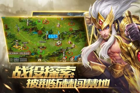 魔灵纪元手游官网下载正式版图3: