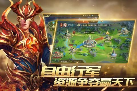 魔灵纪元手游官网下载正式版图4: