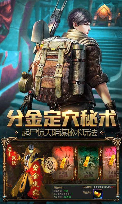 疾风大冒险BT版手游官方最新版下载图片4