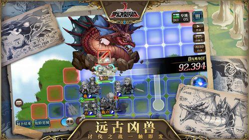 梦幻模拟战白花恋诗最新攻略完整版下载地址图片2