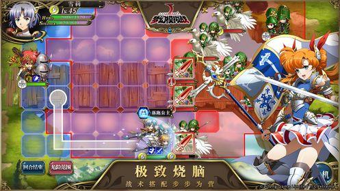 梦幻模拟战白花恋诗最新攻略完整版下载地址图片3