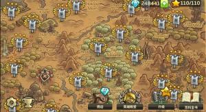 王国保卫战起源4.1破解版图2