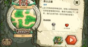 王国保卫战起源4.1破解版图5