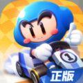 跑跑卡丁车单机版iOS