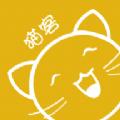 猫客兼职APP