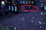 龙族幻想苍穹之下异闻攻略:异闻苍穹之下触发地点一览[多图]