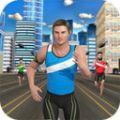 马拉松比赛模拟器游戏