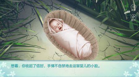 散人解说单身母亲穷苦养儿记无限金币破解版下载图片1