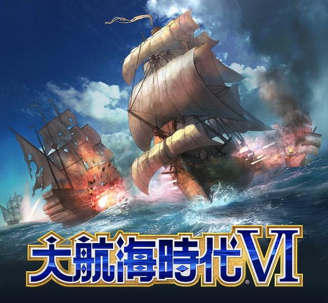 光榮確定《大航海時代6》為手游 將于今年夏季上市[多圖]