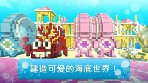 水下王国建筑最新版图1