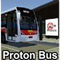 质子巴士模拟器中文版