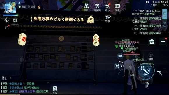 龙族幻想卖伞的小女孩异闻攻略:卖伞的小女孩坐标触地点[视频][多图]图片4
