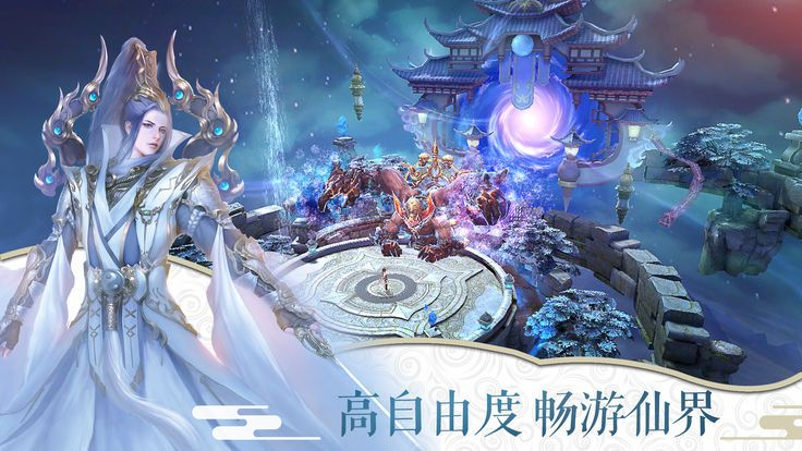 剑逆破苍穹手游官网版下载图1: