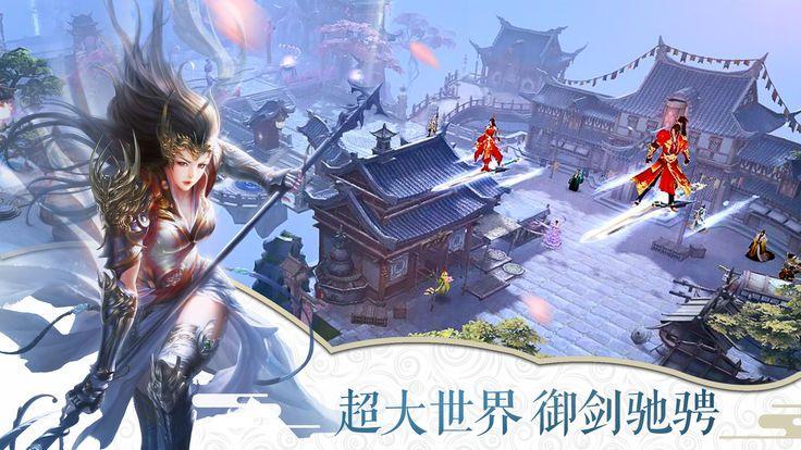 剑逆破苍穹手游官网版下载图4: