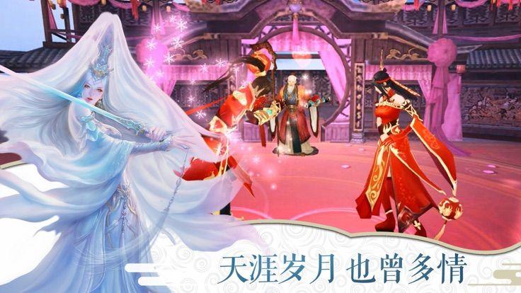 剑逆破苍穹手游官网版下载图3: