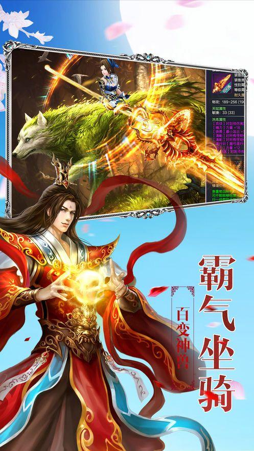 崩坏起源手游官方最新版下载图1: