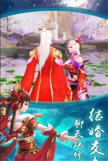 邪风曲九游版手游官方网站下载图1: