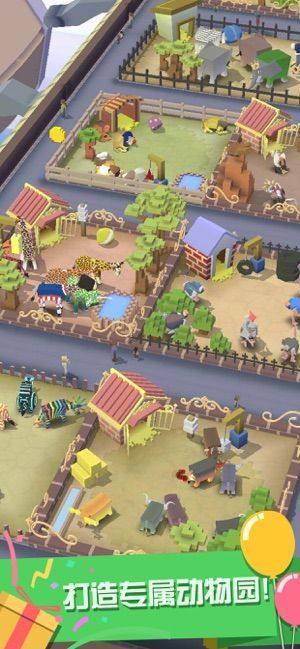 疯狂动物园4周年破解版拥有全部动物图4