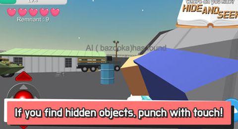 屠夫躲猫猫小游戏中文免费安装包下载图片4