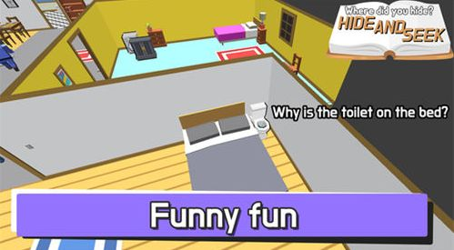 屠夫躲猫猫小游戏中文免费安装包下载图片2