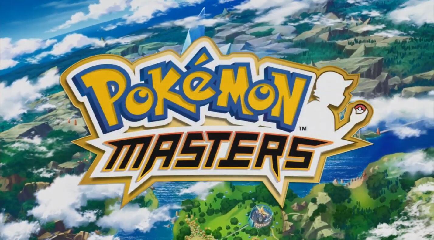 《宝可梦Masters》22分钟预览视频 官方开场动画曝光[多图]