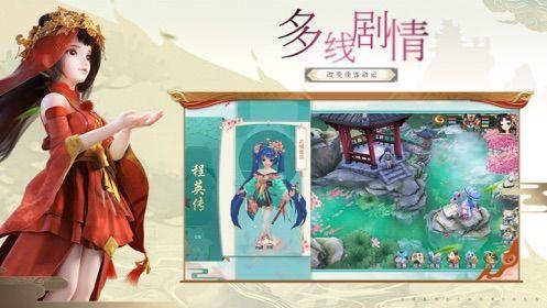 完美世界神雕侠侣2官方网站下载手游正式版图3: