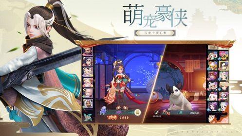 神雕侠侣2完美世界手游官方测试版下载图2: