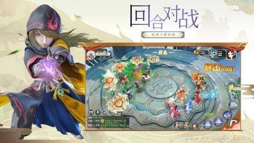 完美世界神雕侠侣2官方网站下载手游正式版图4: