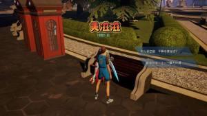 龙族幻想校园长椅异闻攻略:校园长椅触发地点分享图片2