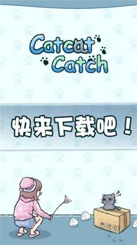 我家喵咪超会躲游戏3.2最新版下载图2: