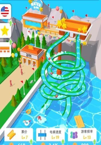 魔力滑水转圈圈无限金币破解版游戏下载图1: