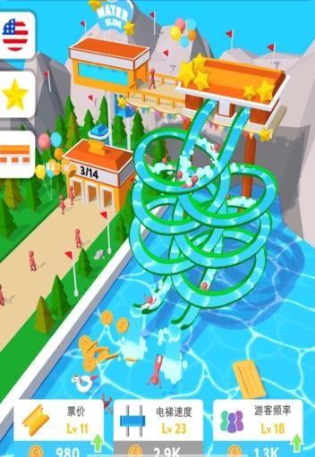 魔力滑水转圈圈无限金币破解版游戏下载图3: