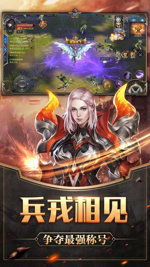 魔幻之境手游官方最新版下载图片1