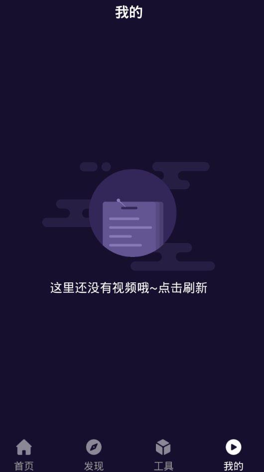 秋葵视频APP官方正版下载图1: