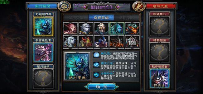 丰沙尔手游官方正式版下载图3: