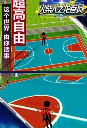 火柴人之龙卷风无限金币破解版游戏下载图片3