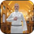 虚拟圣父模拟器游戏