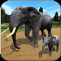 野生大象模拟器中文版