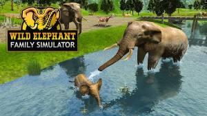 野生大象模拟器中文版图5