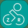 ZORO出行APP手机版下载 v1.0.0