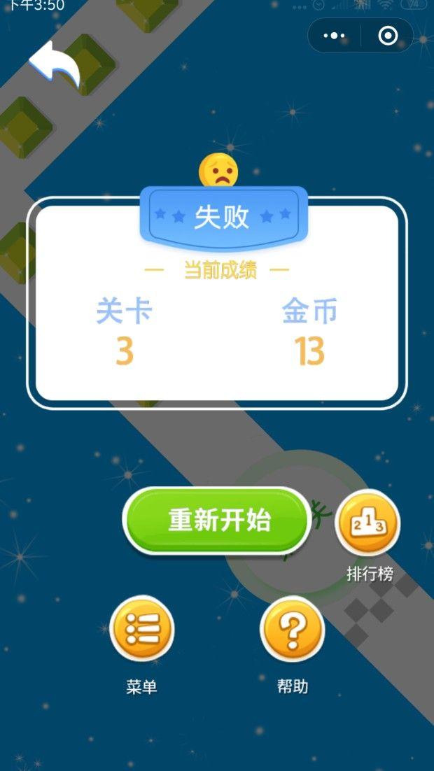 微信萌宠无限冲刺小游戏APP下载图片2