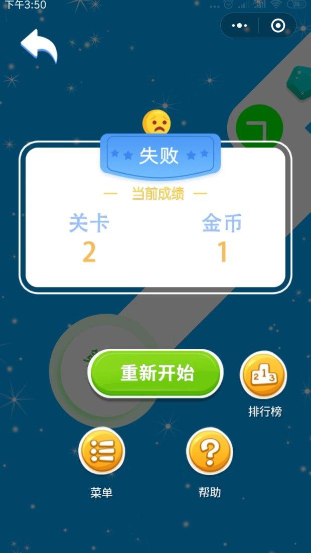 微信萌宠无限冲刺小游戏APP下载图片3