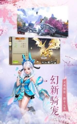 九州飞凰传手游图3