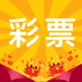 077彩票app