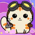 猫咪飞行员安卓版