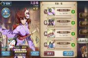 梦幻模拟战新版芙蕾雅攻略 新版芙蕾雅技能、带兵、装备搭配推荐[多图]